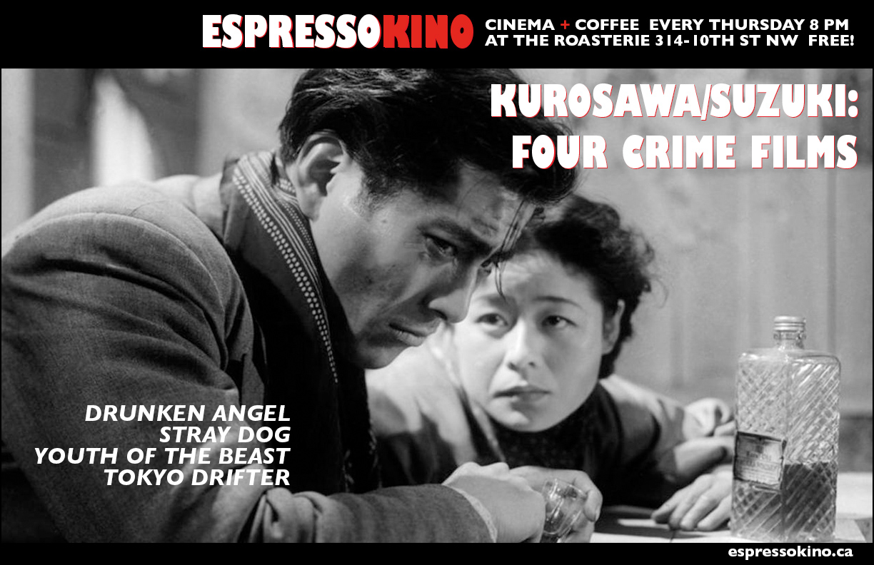 February 2016: Kurosawa/Suzuki: Four Crime Films B